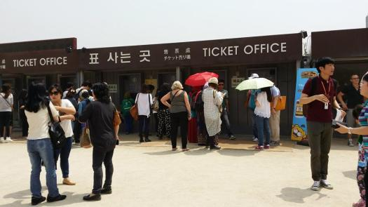 Ticket_Gyeongbokgung