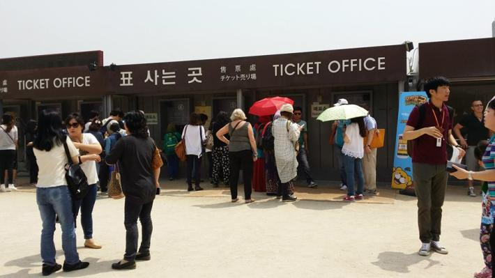 Ticket_Gyeongbokgung