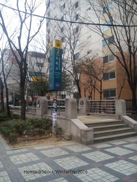 Seoul_2016_1