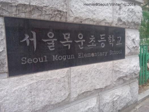 Seoul_2016_3